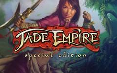 EA注册《翡翠帝国》商标 时隔12年再迎中国风RPG?