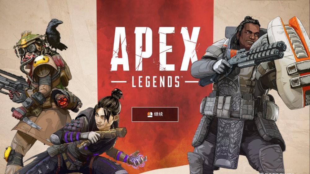 """新""""吃鸡""""游戏《Apex英雄》介绍:从入坑到沉迷,真的好玩!"""