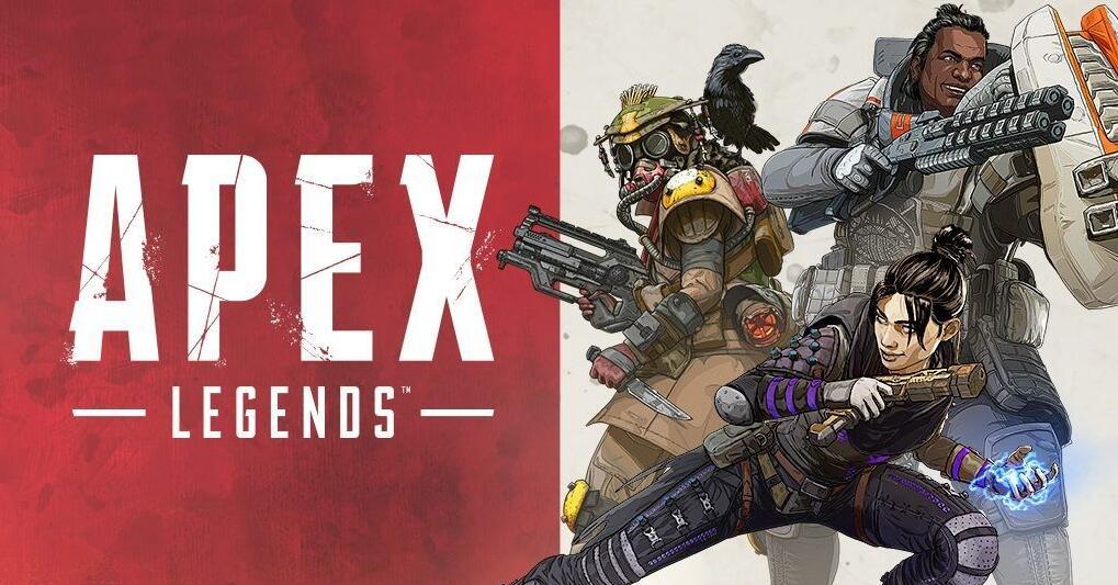 流言:大V爆料腾讯已和EA就《Apex英雄》国内代理事宜进行