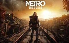 《地铁:离去》Steam好评率83%玩家大骂发行商和Epic