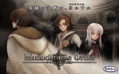 多重分歧结局 《Monochrome Order》即将推出