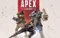 《Apex英雄》数据又遭挖掘,或将加入自爆机器人?