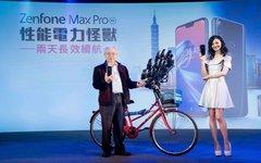 那位用21台手机玩《宝可梦Go》的老爷爷 成为了续航手机的代言人