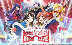 《少女☆歌剧Revue Starlight》国际版预约开启