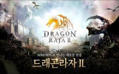 MMORPG《Dragon Raja 龙族2》将推出繁中版本