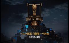 《英雄联盟》发布2019季中冠军赛宣传片 5月开战