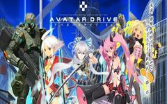 《光速轨道 Avatar Drive:Re》重新登录双平台