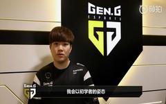 《风暴英雄》顶级选手转型LOL 加入Gen.G战队