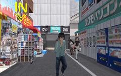《秋叶原之旅PLUS》高清重制版将于今年冬季发售