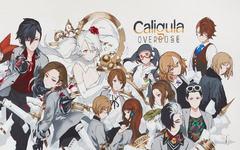 三周年纪念 《卡里古拉:过量》加入7月PS会免
