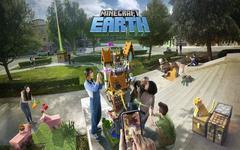 AR手游《Minecraft:Earth》公布一段实机演示