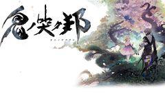 《鬼哭之邦》Steam预购页面上线 现已开启试玩