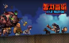 放置型RPG新作《Merge Zombie:Idle RPG》上架