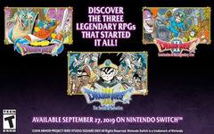 《勇者斗恶龙》洛特三部曲将于9月27日登陆Switch