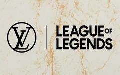 《英雄联盟》将与奢侈品牌LV合作 推出旅行箱与皮肤