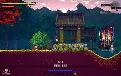 《幻想乡萃夜祭》抢先测试版上线Steam 售价38元
