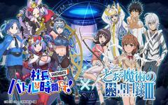 《社长,战斗的时间来了!》公开游戏主题曲PV